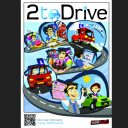 2todrive, poster