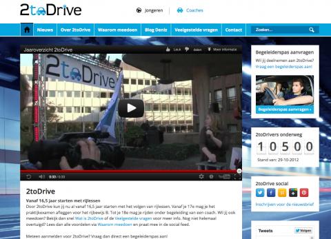 2toDrive, website