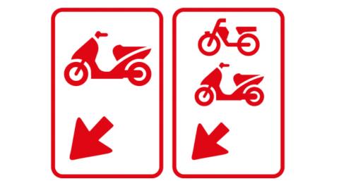 Amsterdams verkeersbord met symbool snorfietsers